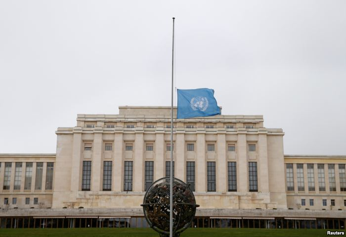 The United Nations flag flies at half-staff in memory of the victims of the E