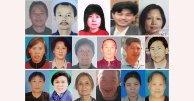 Falun Gong website debuts list of 105,580 perpetrators of persecution of the practice