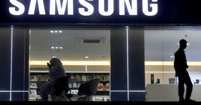 Samsung Electronics is closing its last computer factory in China
