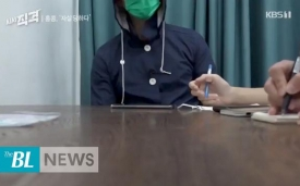 Anonymous Hong Kong police interviewed by KBS: At least 2 cases of police raping protesters are verified