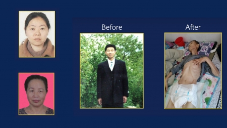 A mother, a senior citizen, and a former martial arts champion died from torture in China