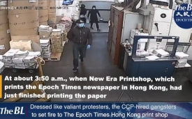 Dressed like valiant protesters, the CCP-hired gangsters set fire to the Epoch Times Hong Kong printshop