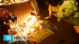 Hong Kongers mourn for martyr Leung, calling on persistent protests